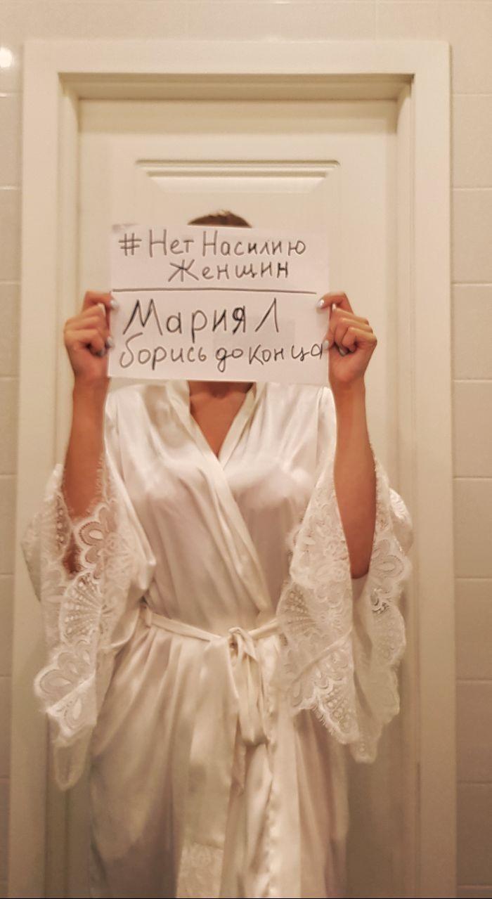Sex Worker Forum Russia