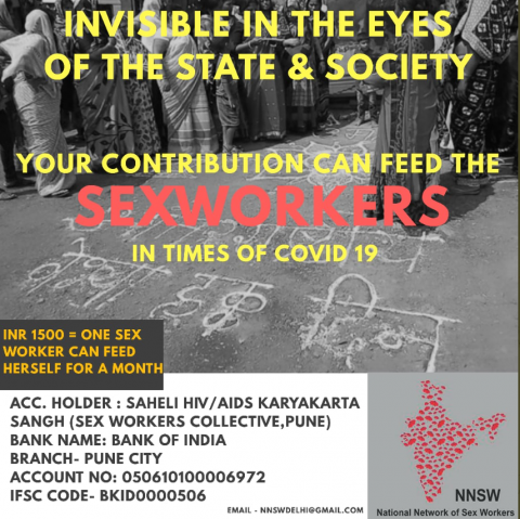 Fundraising flyer for COVID-19 support